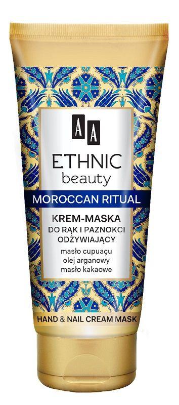 AA Ethnic Beauty Moroccan Ritual