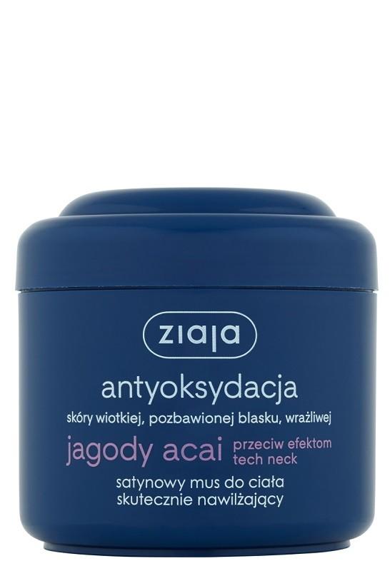 Ziaja Jagody Acai